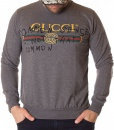 Gucci Sueters - Sueter De Invierno Not That Common Gris